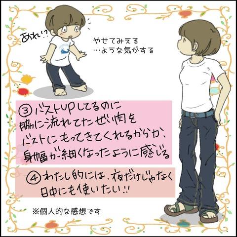 messageImage_1576632584705