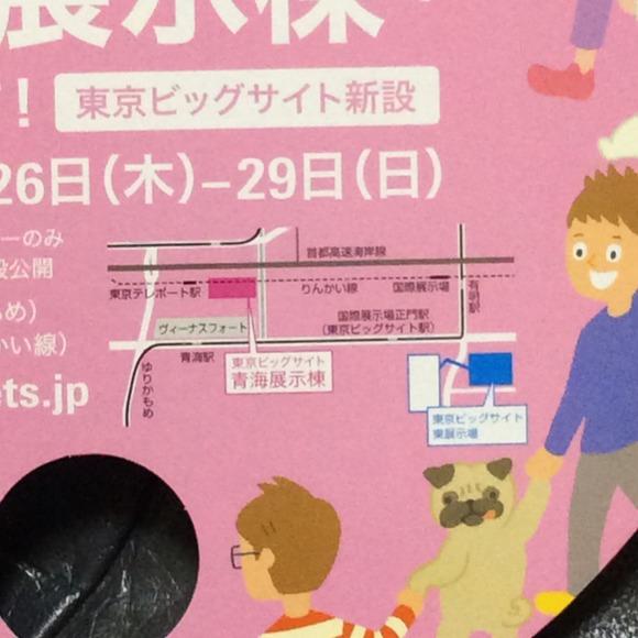 B4F7132A-391F-4C28-82A0-480161AC35E4