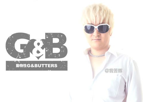 content_g_butters