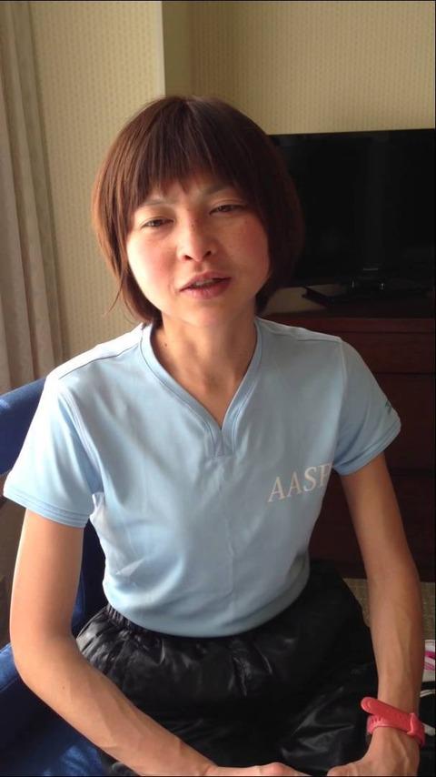 harayumiko2