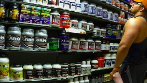 supplements-e1432903946991