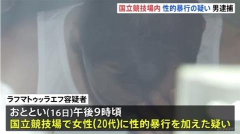 news4317400_50