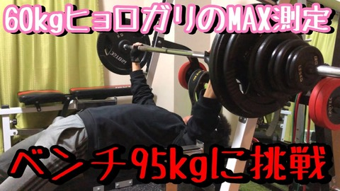 maxresdefault (37)
