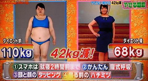 20131009_jukusui_15