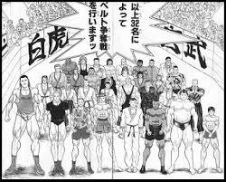【朗報】リアルグラップラー刃牙トーナメントが開催決定する!【巌流島】