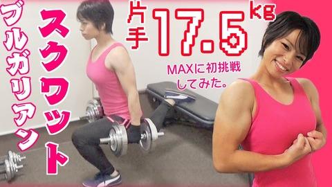maxresdefault (11)