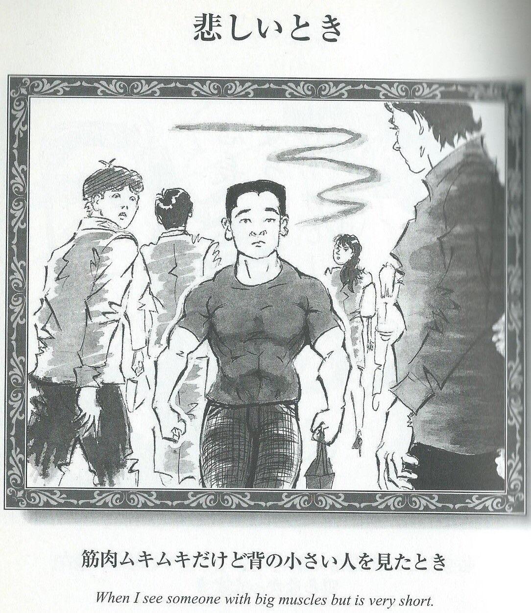 【調査】男子の身長、何センチ以下から「チビ」だと思いますか? 女子大生に聞いてみた結果©2ch.net YouTube動画>1本 ->画像>14枚