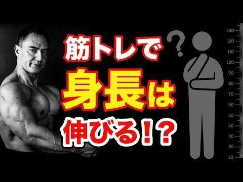 筋 トレ 禁 オナ PC筋・BC筋の役割と鍛え方~ペニス増大と射精コントロールの両立実現!
