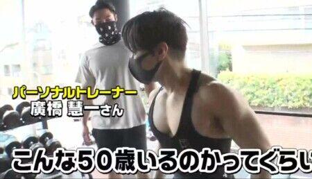 西川貴教の筋肉はパーソナルトレーナーからもお墨付き