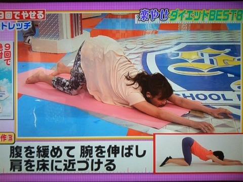 ま〜ん(笑)「痩せたい!」→「ヨガ!ストレッチ!」何故なのか?