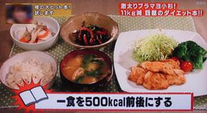 20111104_kosugi_04