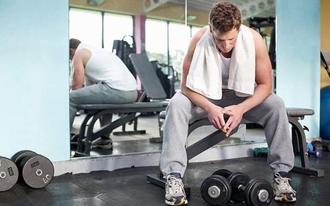 man-gym-low-t_2707314k