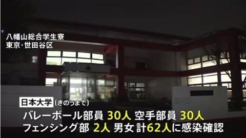 news4102508_50