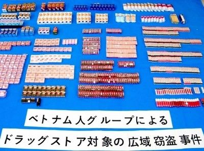 20190317-00010002-fukui-000-2-view