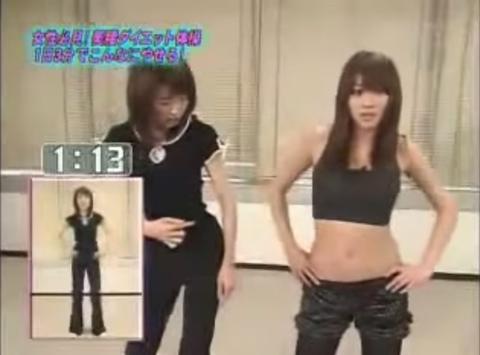 shino-diet-723x535