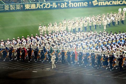 20200219-00000061-asahi-000-2-view