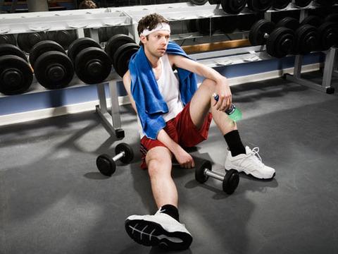 Best-Gym