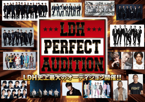 200107ldh-audition