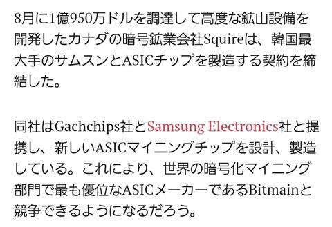 Screenshot_20181202-231026_Chrome