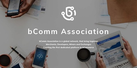 bcomm-association-free-inclusive-tangible-benefits
