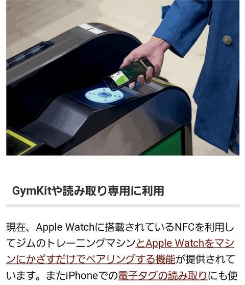 Screenshot_20181129-014554_Chrome