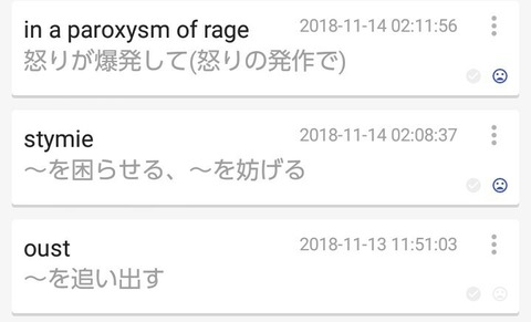 Screenshot_2018-11-21-19-45-58