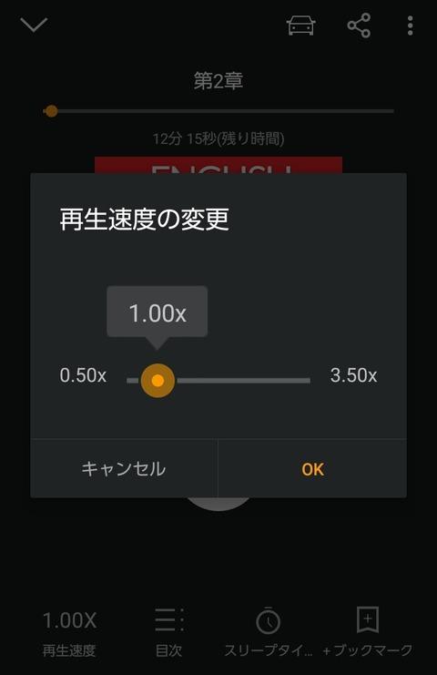Screenshot_2018-11-15-23-37-01
