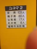 IMG_2201