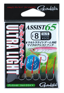 ASSIST65