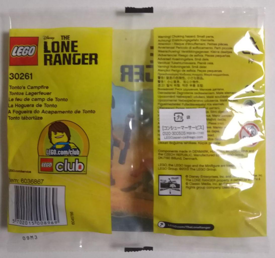 Lego ® Pièces Finition Lot x2 Robinets Tap 1 x 1 Choose Color 4599