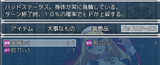 6542acf1eb7c41d1e38ad943fa9d804f