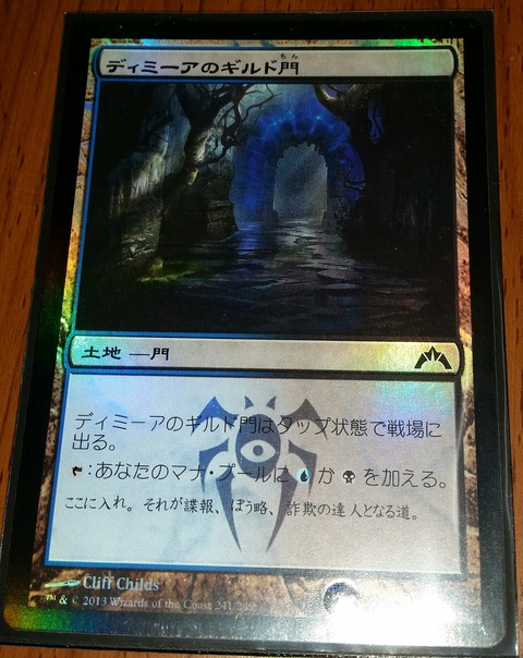 20150326_000911-1