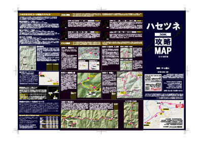 30Kmap_OMOTE_20151230