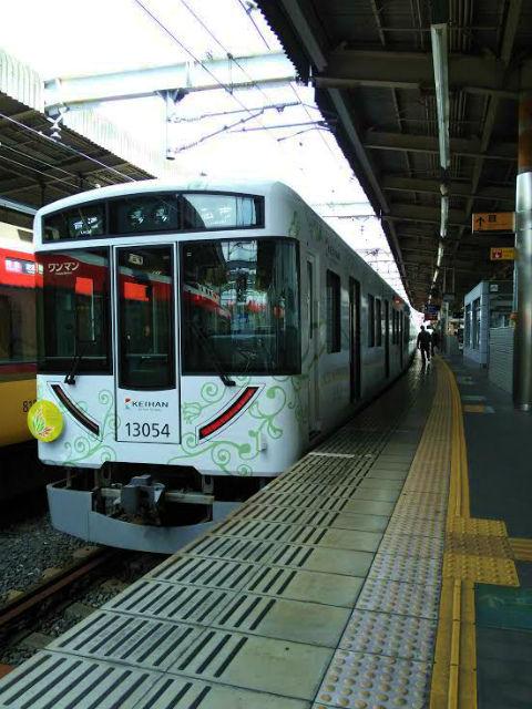 京阪「くずはモールグランドオープン」PRステッカー(A) (3)