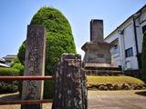 小村寿太郎生誕の地