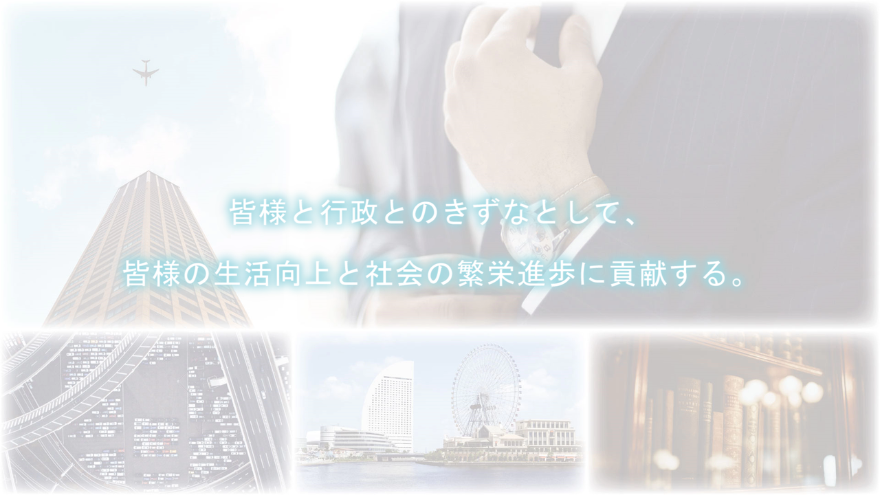 慶行政書士事務所のブログ イメージ画像