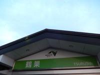 ドラ 東京→平泉 (3)
