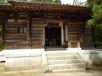平泉 毛越寺 (2)