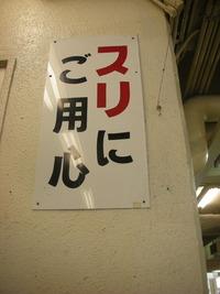金沢 場内散歩
