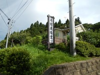 平泉 高館義経堂 (1)