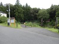 平泉 金鶏山 (1)