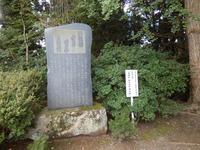 平泉 高館義経堂 (3)