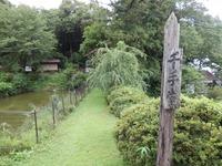 平泉 金鶏山 (5)