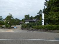 平泉 毛越寺 (0)