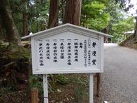 平泉 中尊寺 (3)