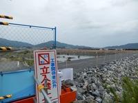 陸前高田 奇跡の一本松 (11)