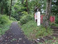平泉 金鶏山 (10)