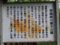 平泉 金鶏山 (12)