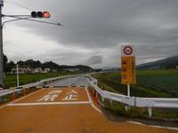 岩手 盛岡への道中 (3)