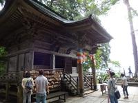 平泉 中尊寺 (7)
